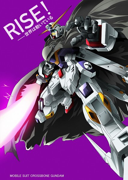 Tags: Anime, Tyuuboutyauyo, Mobile Suit Crossbone Gundam, Glowing Weapons, Crossbone Gundam X-1