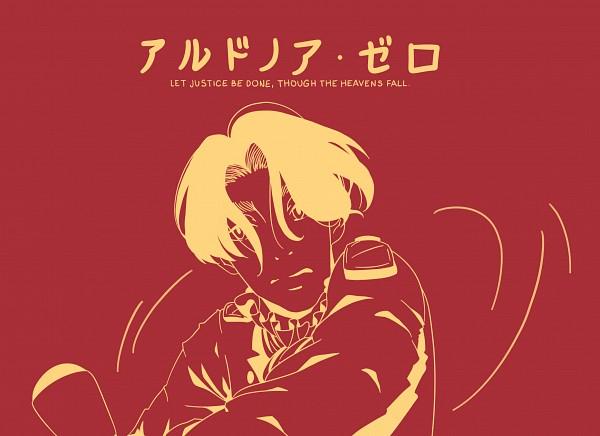Tags: Anime, Aldnoah Zero, Cruhteo (Aldnoah Zero)