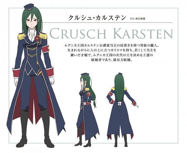 Crusch Karsten - Re:Zero Kara Hajimeru Isekai Seikatsu