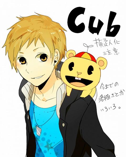 Cub (HTF) - Happy Tree Friends