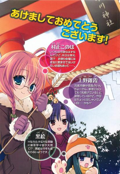 Tags: Anime, Sasorigatame, Cube x Cursed x Curious, Ueno Kirika, Ningyouhara Kuroe, Muramasa Konoha, Official Art
