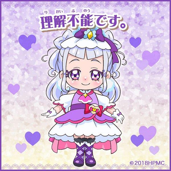 Tags: Anime, Toei Animation, HUGtto! Precure, Precure All Stars, Cure Amour, Lulu (Precure), Official Art