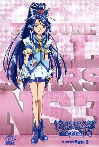 Cure Aqua - Minazuki Karen