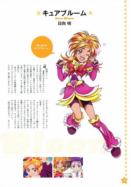 Tags: Anime, Kawamura Toshie, Futari wa Precure Splash Star, Precure Pia, Hyuuga Saki, Cure Bloom, Mobile Wallpaper, Official Art
