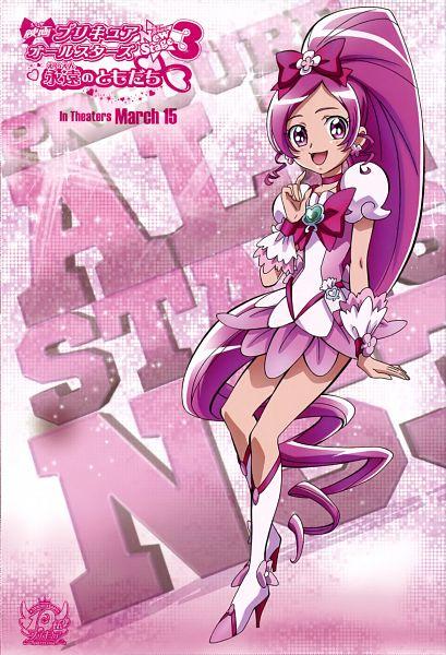 Cure Blossom - Hanasaki Tsubomi