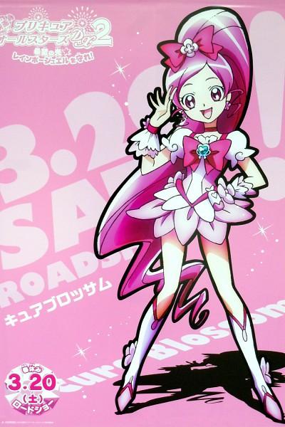 Tags: Anime, Kawamura Toshie, Heartcatch Precure!, Cure Blossom, Hanasaki Tsubomi, Official Art