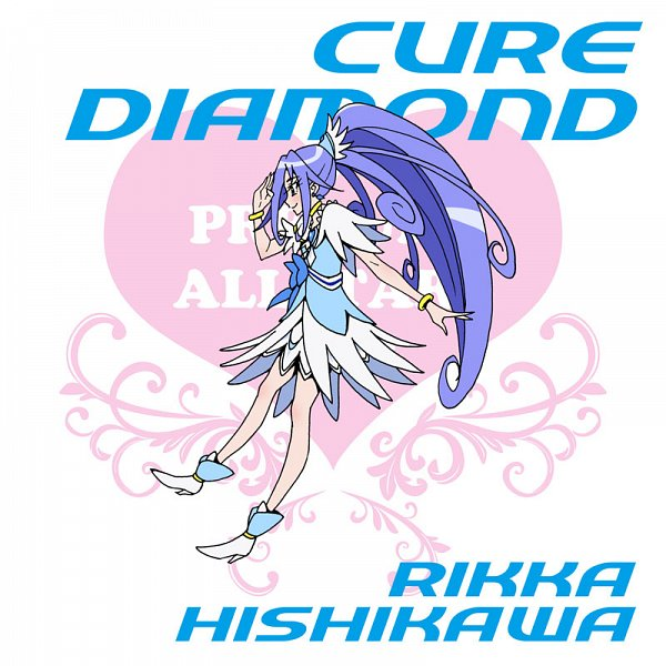 Tags: Anime, Eunos, Dokidoki! Precure, Hishikawa Rikka, Cure Diamond, Pixiv, Fanart, Fanart From Pixiv