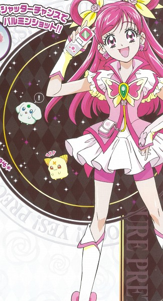 Tags: Anime, Yes! Precure 5, Yumehara Nozomi, Cure Dream, Scan, Official Art