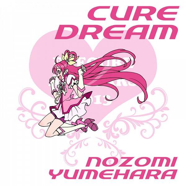 Tags: Anime, Eunos, Yes! Precure 5, Yumehara Nozomi, Cure Dream, Fanart, Pixiv, Fanart From Pixiv
