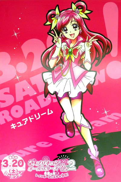 Tags: Anime, Kawamura Toshie, Yes! Precure 5, Yumehara Nozomi, Cure Dream, Official Art