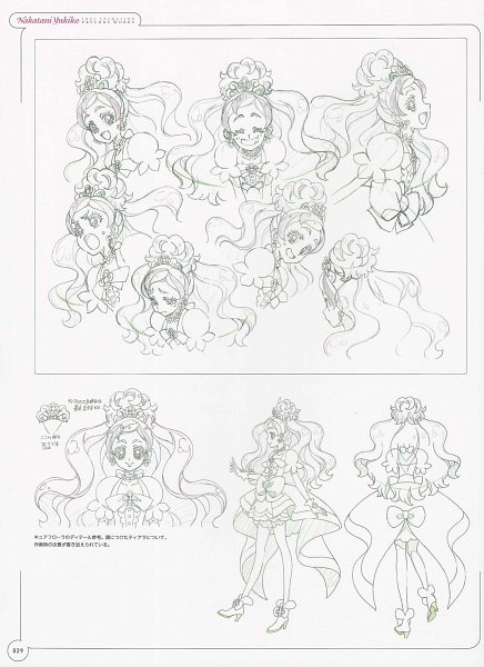 Tags: Anime, Nakatani Yukiko, Go! Princess Precure, Haruno Haruka, Cure Flora, Character Sheet, Scan, Official Art, Line Art