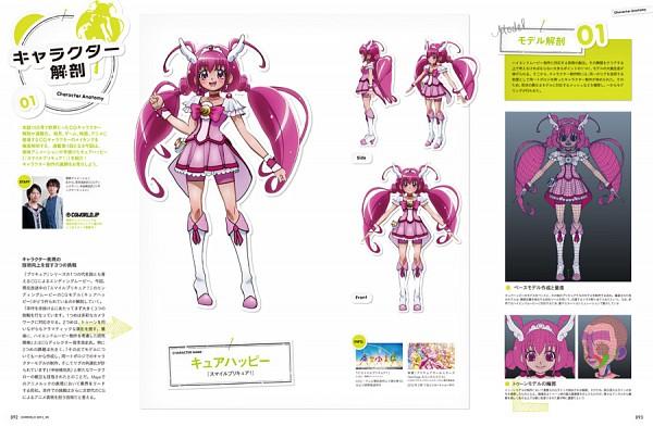 Tags: Anime, Smile Precure!, Hoshizora Miyuki, Cure Happy, 3D, CG Art