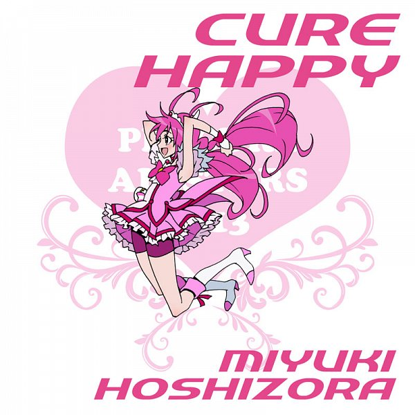 Tags: Anime, Eunos, Smile Precure!, Cure Happy, Hoshizora Miyuki, Pink Shorts, Pixiv, Fanart, Fanart From Pixiv
