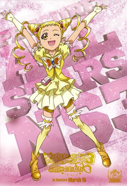 Tags: Anime, Aoyama Mitsuru, Toei Animation, Yes! Precure 5, Precure All Stars, Precure 10th Anniversary Official Anniversary Book, Kasugano Urara, Cure Lemonade, Scan, Official Art