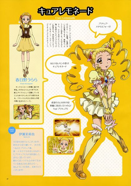 Tags: Anime, Toei Animation, Yes! Precure 5, Precure All Stars, Precure 10th Anniversary Official Anniversary Book, Cure Lemonade, Kasugano Urara, Scan, Official Art