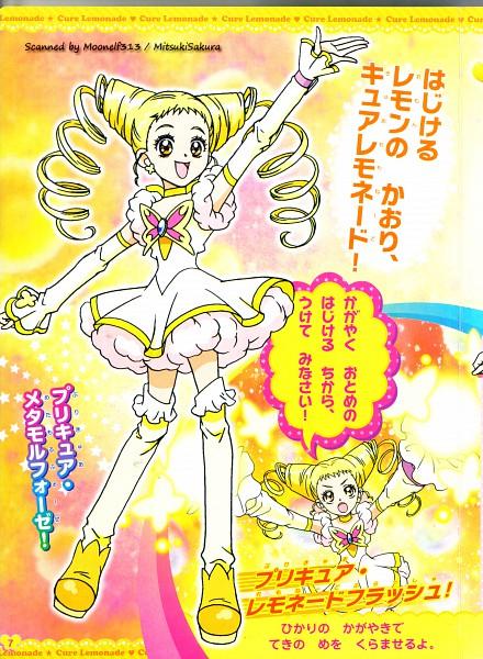 Tags: Anime, Yes! Precure 5, Kasugano Urara, Cure Lemonade, Yellow, Scan, Official Art, Self Scanned