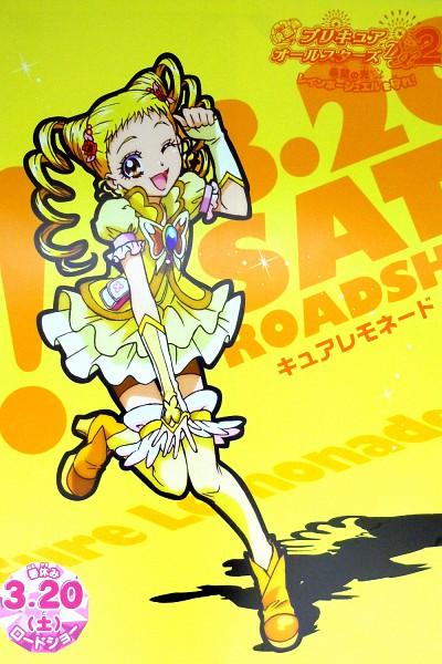 Tags: Anime, Kawamura Toshie, Yes! Precure 5, Cure Lemonade, Kasugano Urara, Scan, Official Art