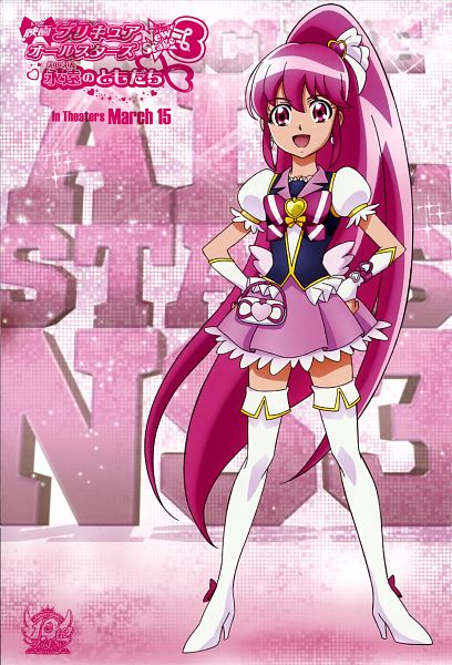 Cure Lovely - HappinessCharge Precure!
