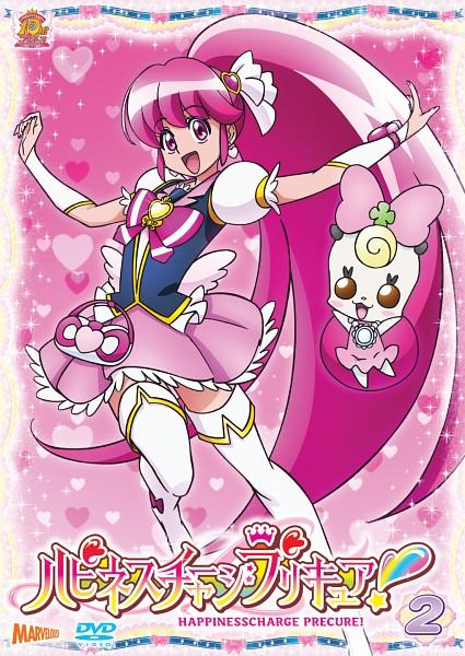 Tags: Anime, Satou Masayuki, HappinessCharge Precure!, Cure Lovely, Ribbon (Pretty Cure), Aino Megumi, Pouch, DVD (Source), Official Art, Scan