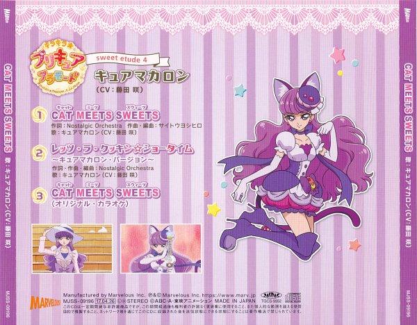 Tags: Anime, Toei Animation, Kirakira☆Precure a la Mode, Cure Macaron, Kotozume Yukari, CD (Source)