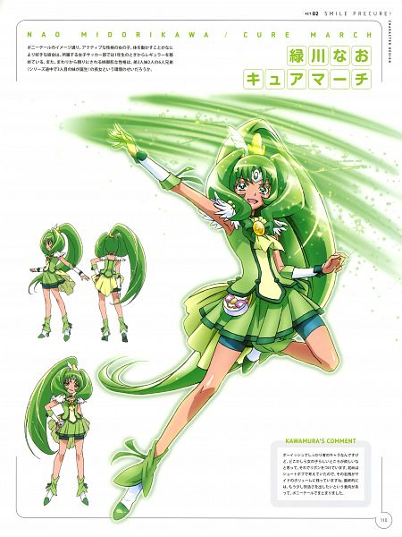 Tags: Anime, Kawamura Toshie, Toei Animation, Smile Precure!, Midorikawa Nao, Cure March, Official Art, Scan