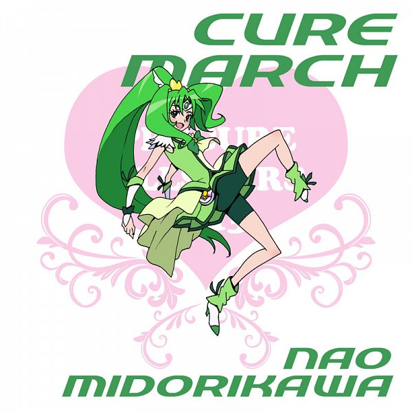 Tags: Anime, Eunos, Smile Precure!, Cure March, Midorikawa Nao, Green Shorts, Fanart, Fanart From Pixiv, Pixiv