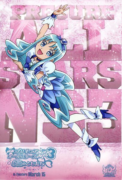 Cure Marine - Kurumi Erika