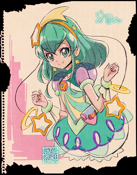 Tags: Anime, Kamikita Futago, Star☆Twinkle Precure, Hagorumo Lala, Cure Milky, Twitter, Official Art