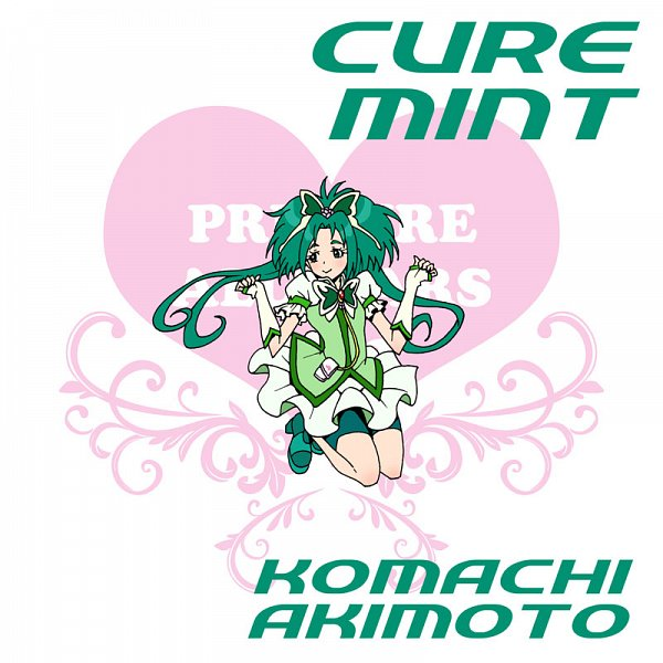 Tags: Anime, Eunos, Yes! Precure 5, Akimoto Komachi, Cure Mint, Green Shorts, Fanart From Pixiv, Fanart, Pixiv
