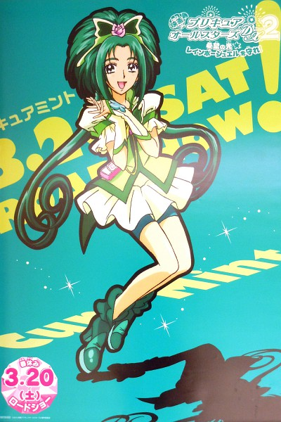 Tags: Anime, Kawamura Toshie, Yes! Precure 5, Cure Mint, Akimoto Komachi, Scan, Official Art
