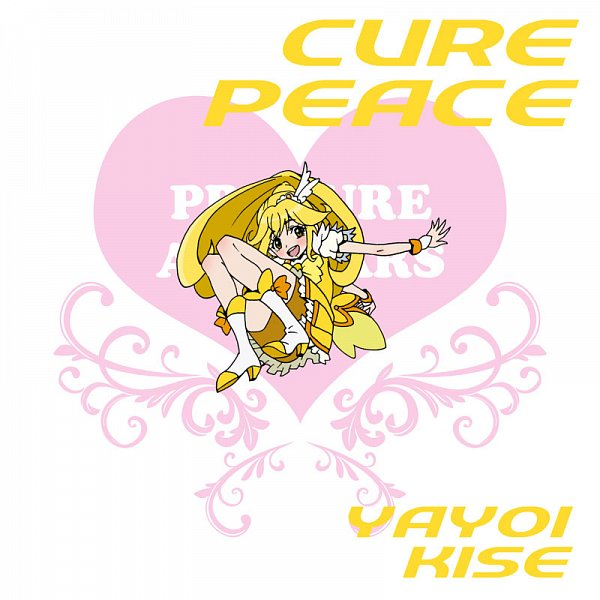 Tags: Anime, Eunos, Smile Precure!, Cure Peace, Kise Yayoi, Yellow Shorts, Pixiv, Fanart, Fanart From Pixiv