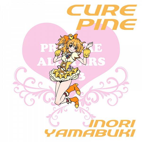 Tags: Anime, Eunos, Fresh Precure!, Cure Pine, Yamabuki Inori, Fanart From Pixiv, Fanart, Pixiv