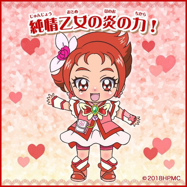 Tags: Anime, Toei Animation, Yes! Precure 5, Precure All Stars, Cure Rouge, Natsuki Rin, Official Art