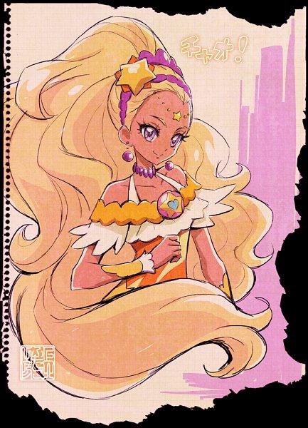 Tags: Anime, Kamikita Futago, Star☆Twinkle Precure, Amamiya Erena, Cure Soleil