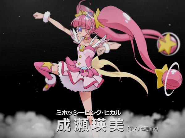 Tags: Anime, Tj-type1, Power Rangers, Star☆Twinkle Precure, Gosei Sentai Dairanger, Hoshina Hikaru, Cure Star, Super Sentai (Parody), Company Connection, Pixiv, Wallpaper, Fanart From Pixiv, Fanart