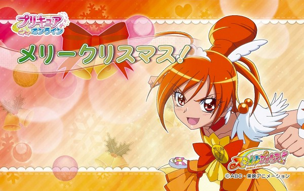Tags: Anime, Toei Animation, Smile Precure!, Hino Akane, Cure Sunny, Official Art, Wallpaper