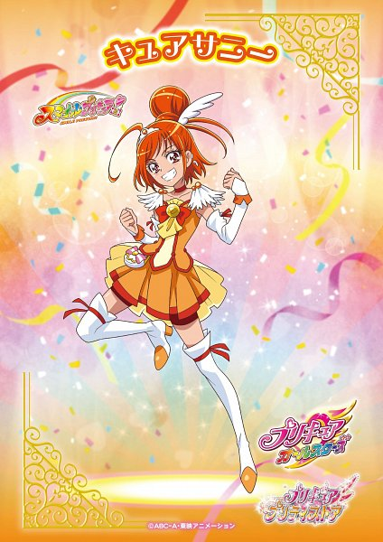 Tags: Anime, Toei Animation, Smile Precure!, Hino Akane, Cure Sunny, Twitter, Official Art
