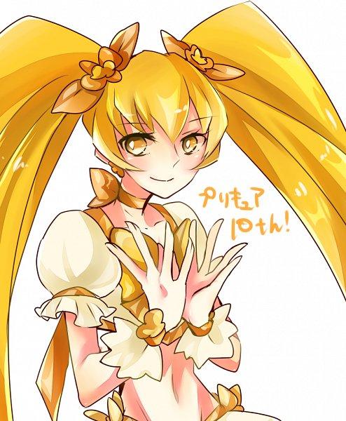 Tags: Anime, Pixiv Id 3480261, Heartcatch Precure!, Cure Sunshine, Myoudouin Itsuki, Twitter, Pixiv, Fanart From Pixiv, Fanart
