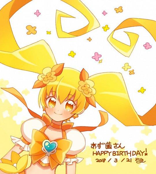 Tags: Anime, Pixiv Id 23533606, Heartcatch Precure!, Myoudouin Itsuki, Cure Sunshine, Fanart, Twitter