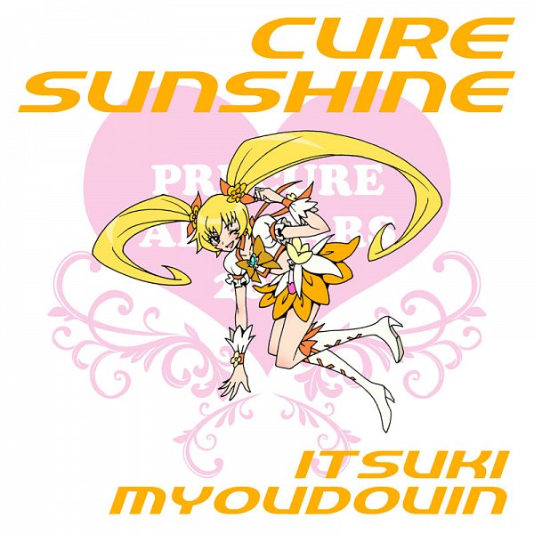 Tags: Anime, Eunos, Heartcatch Precure!, Myoudouin Itsuki, Cure Sunshine, Fanart From Pixiv, Pixiv, Fanart