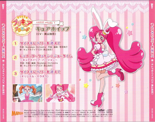 Tags: Anime, Toei Animation, Kirakira☆Precure a la Mode, Usami Ichika, Cure Whip, CD (Source)