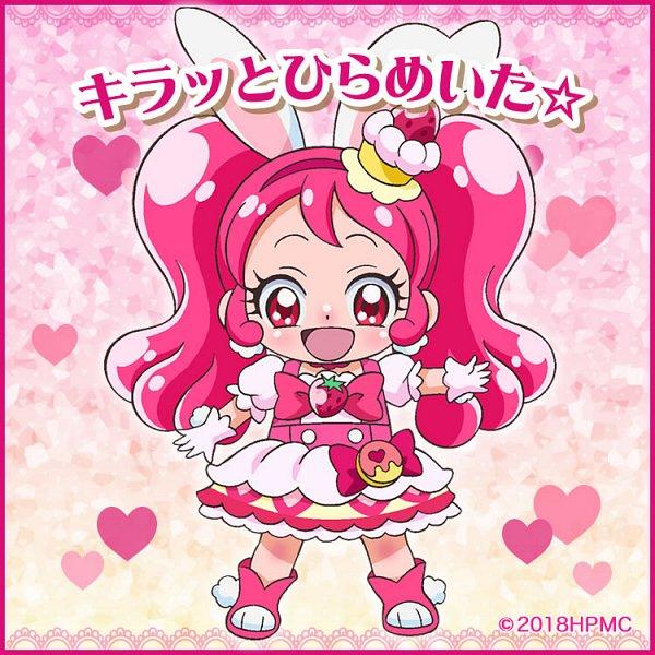 Tags: Anime, Toei Animation, Kirakira☆Precure a la Mode, Precure All Stars, Usami Ichika, Cure Whip, Official Art