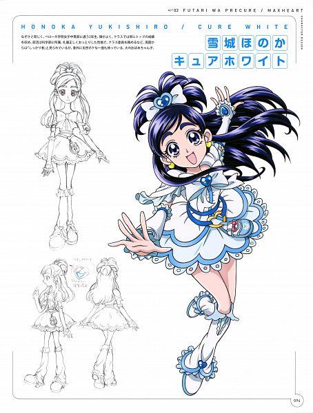 Tags: Anime, Inagami Akira, Toei Animation, Futari wa Precure, Inagami Akira Toei Animation Works, Cure White, Yukishiro Honoka, Mobile Wallpaper, Scan, Official Art