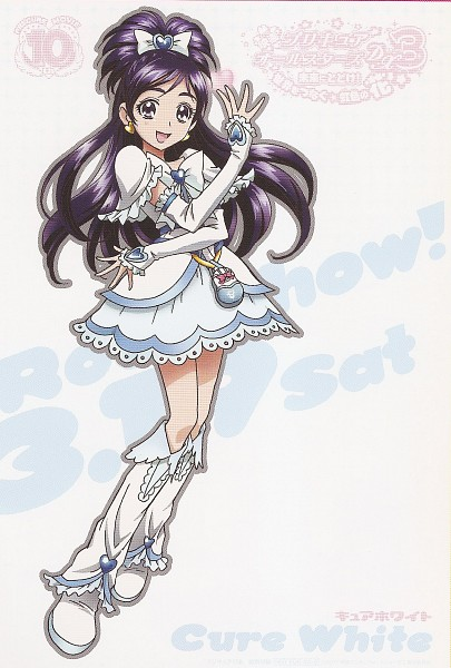 Tags: Anime, Kawamura Toshie, Futari wa Precure, Cure White, Yukishiro Honoka, Scan, Card (Source), Official Art
