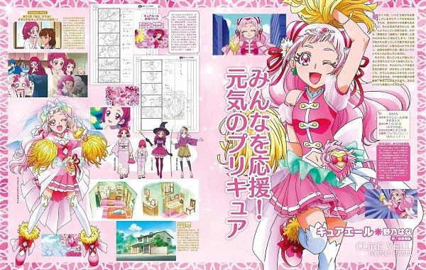 Tags: Anime, HUGtto! Precure, Nono Hana, Cure Yell, Cheerful Style