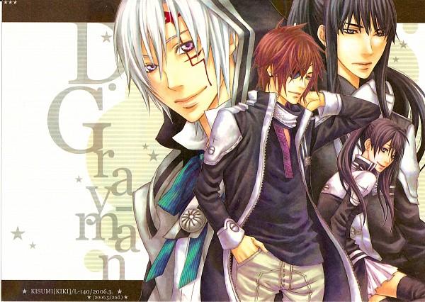 Tags: Anime, D.Gray-man, Allen Walker, Lenalee Lee, Kanda Yuu, Lavi
