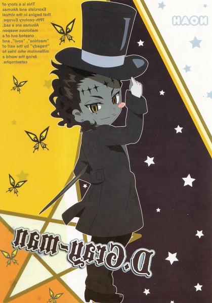 Tags: Anime, D.Gray-man, Tyki Mikk, Mobile Wallpaper