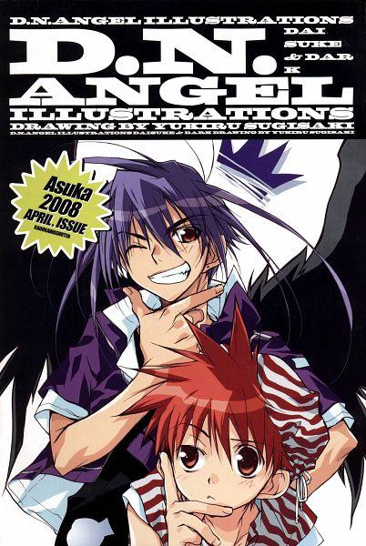 Tags: Anime, Sugisaki Yukiru, D.N.Angel, Niwa Daisuke, Dark Mousy, Scan, Official Art