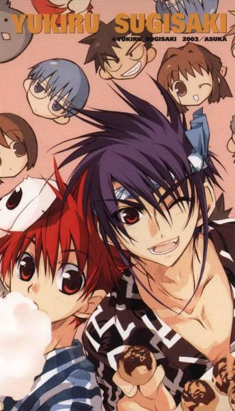 Tags: Anime, Sugisaki Yukiru, D.N.Angel, Dark Mousy, With, Harada Riku, Niwa Emiko, Towa, Harada Risa, Hiwatari Satoshi, Saehara Takeshi, Niwa Daisuke, Cotton Candy