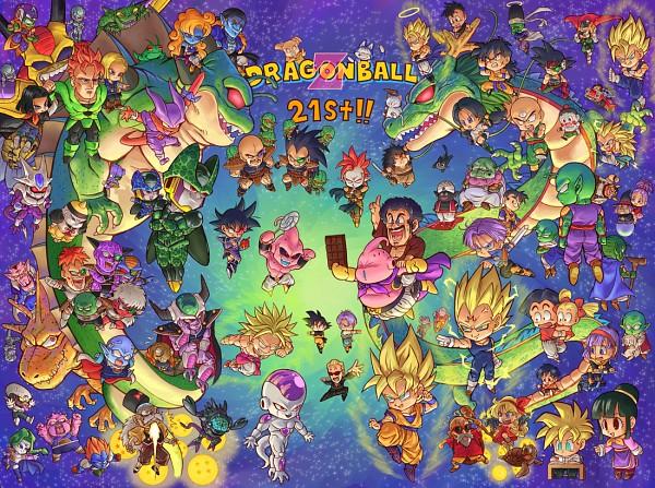 Tags: Anime, DRAGON BALL, DRAGON BALL Z, Majin Vegeta, Trunks Briefs, Android 17, Raditz, Frieza, Cooler (DRAGON BALL), Pan (DRAGON BALL), Ten Shin Han, Son Goten, Chi-Chi